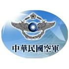 中华民国空军