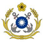 中华民国海军