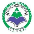 Hanseo University