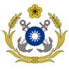 The Republic of China Navy