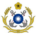 The Republic of China Navy